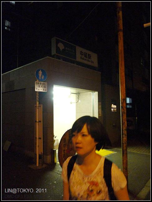 GF3-13-家族旅行inTokyo-涉谷夜遊-031.jpg