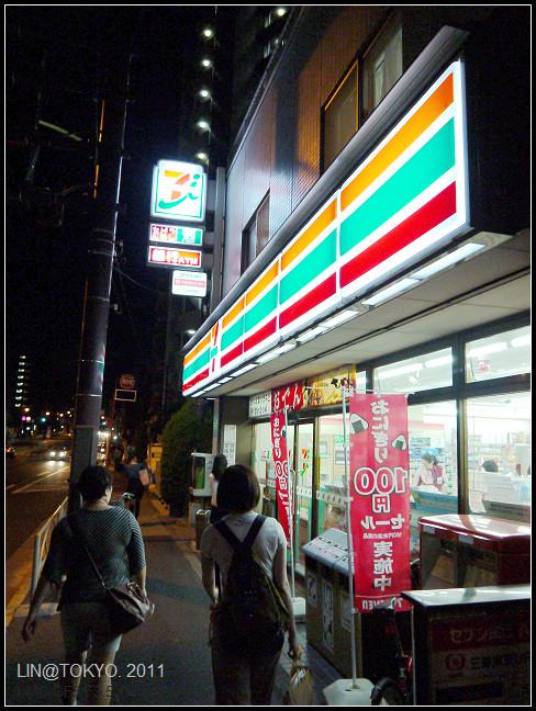 GF3-13-家族旅行inTokyo-涉谷夜遊-032.jpg