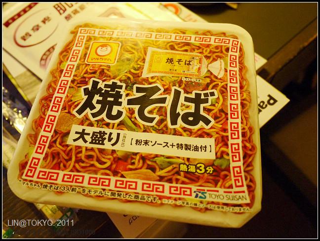GF3-13-家族旅行inTokyo-涉谷夜遊-035.jpg