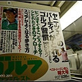 GF3-14-家族旅行inTokyo--迪士尼海洋-004.jpg