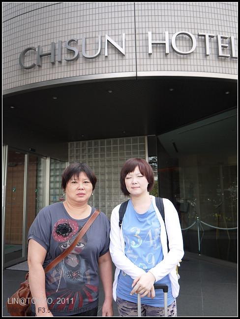 GF3-17-家族旅行inTokyo-上野阿美橫和御徒町-002.jpg