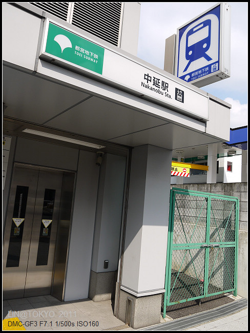 GF3-17-家族旅行inTokyo-上野阿美橫和御徒町-003.jpg