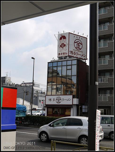 GF3-17-家族旅行inTokyo-上野阿美橫和御徒町-004.jpg