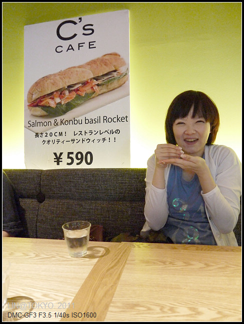 GF3-17-家族旅行inTokyo-上野阿美橫和御徒町-005.jpg