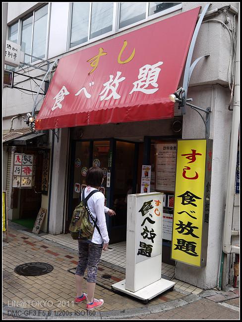 GF3-17-家族旅行inTokyo-上野阿美橫和御徒町-020.jpg