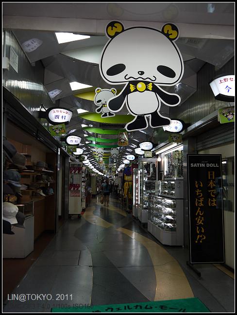 GF3-17-家族旅行inTokyo-上野阿美橫和御徒町-024.jpg