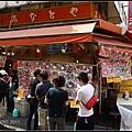 GF3-17-家族旅行inTokyo-上野阿美橫和御徒町-027.jpg