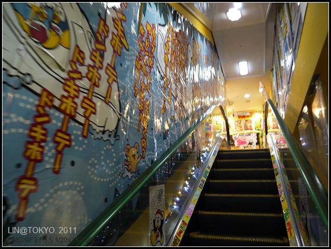 GF3-17-家族旅行inTokyo-上野阿美橫和御徒町-034.jpg