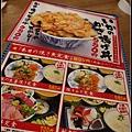GF3-17-家族旅行inTokyo-上野阿美橫和御徒町-036.jpg