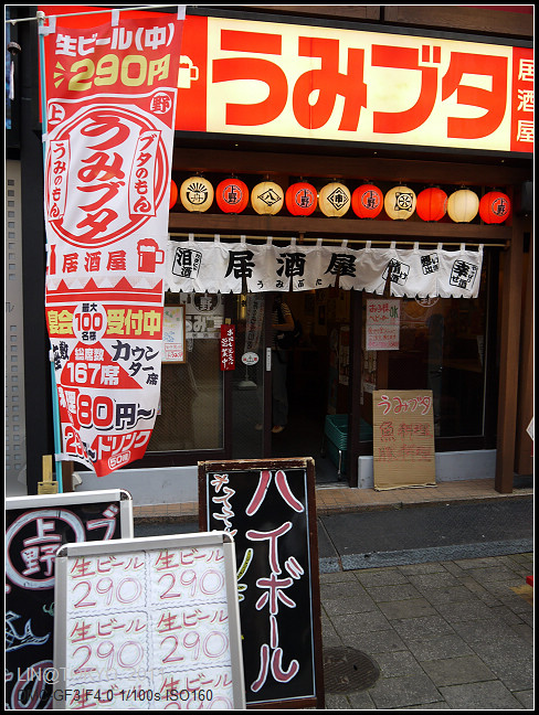 GF3-17-家族旅行inTokyo-上野阿美橫和御徒町-042.jpg
