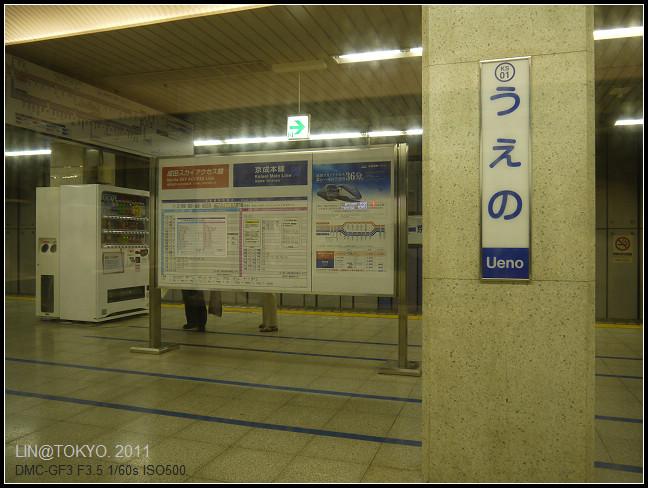 GF3-17-家族旅行inTokyo-上野阿美橫和御徒町-043.jpg
