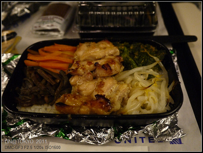 GF3-17-家族旅行inTokyo-上野阿美橫和御徒町-049.jpg