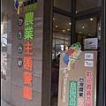 CX3-員工旅遊in高屏-第一日-001.jpg
