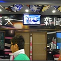 CX3-員工旅遊in高屏-第一日-007.jpg