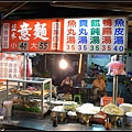 CX3-員工旅遊in高屏-第一日-018.jpg