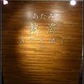 CX3-員工旅遊in高屏-第二日-049.jpg