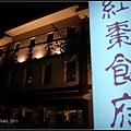 CX3-員工旅遊in高屏-第三日-046.jpg