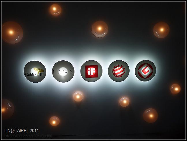 GF3-2011-10-30-台北國際設計展-005.jpg