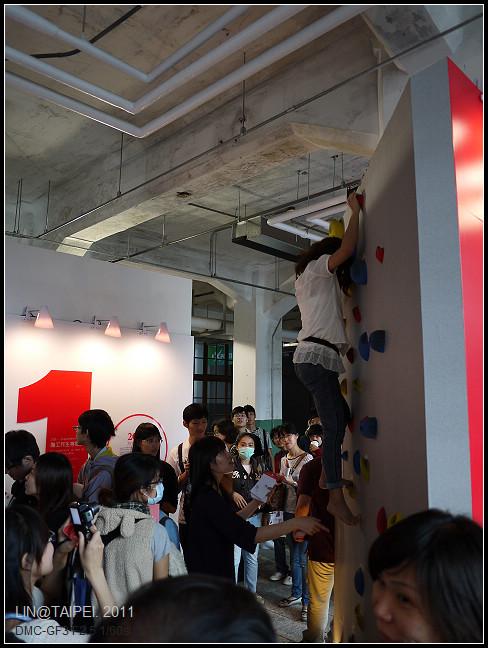 GF3-2011-10-30-台北國際設計展-009.jpg