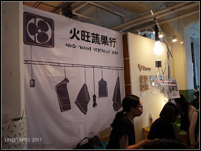 GF3-2011-10-30-台北國際設計展-012.jpg
