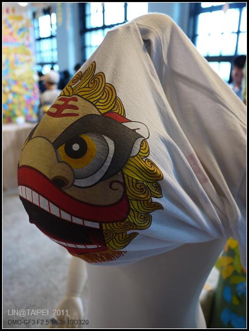 GF3-2011-10-30-台北國際設計展-013.jpg