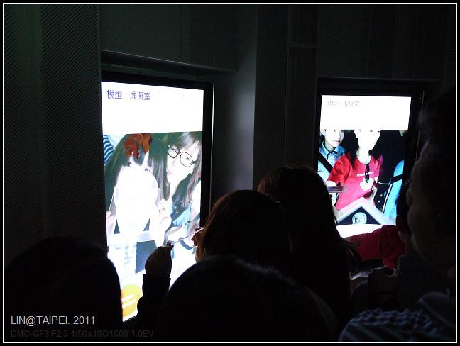 GF3-2011-10-30-台北國際設計展-028.jpg