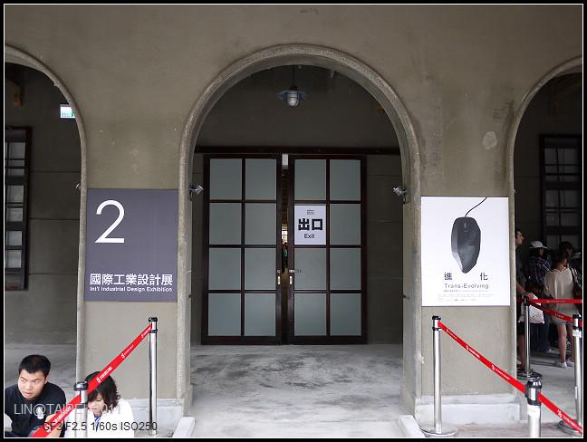 GF3-2011-10-30-台北國際設計展-034.jpg