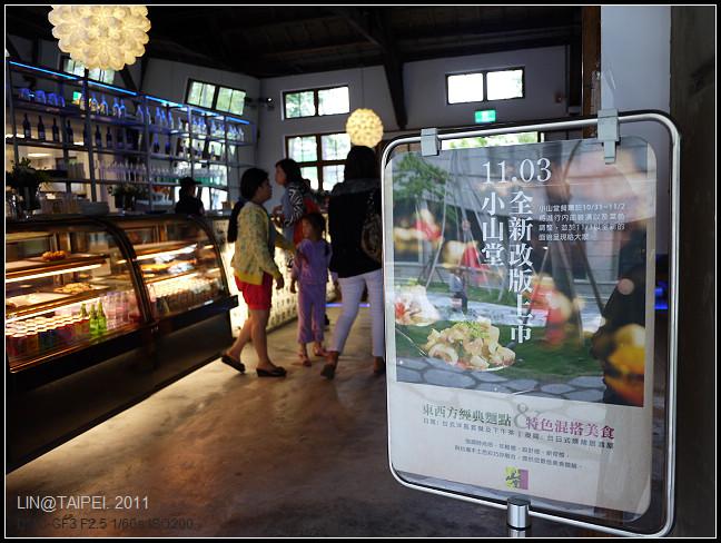 GF3-2011-10-30-台北國際設計展-035.jpg
