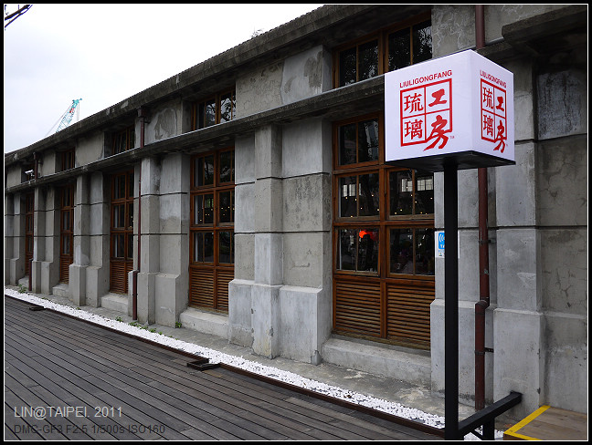 GF3-2011-10-30-台北國際設計展-036.jpg