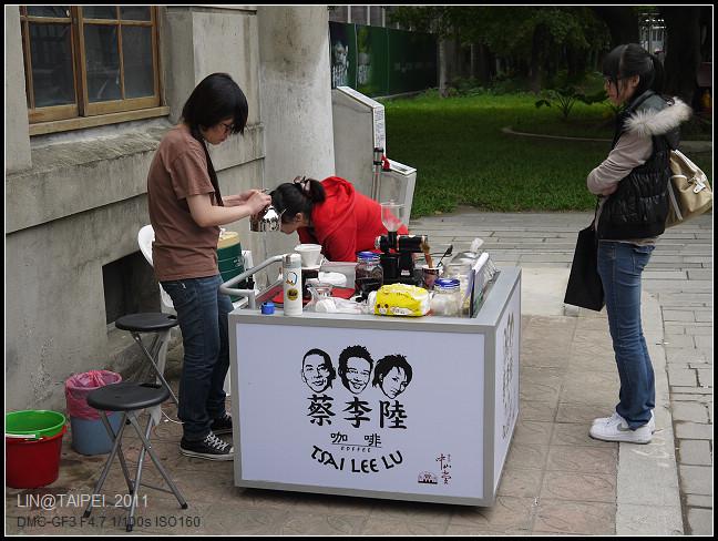 GF3-2011-10-30-台北國際設計展-047.jpg