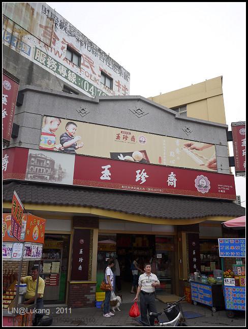 CX3-鹿港小鎮-013.jpg