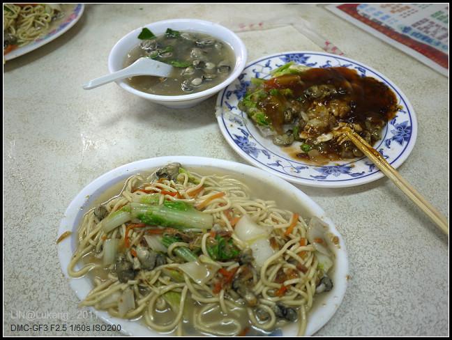 GF3-輝鴻鮮蚵專賣攤@鹿港-007.jpg