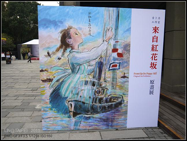 GF3-來自紅花坡原畫展-001.jpg
