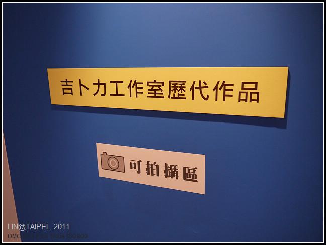 GF3-來自紅花坡原畫展-003.jpg