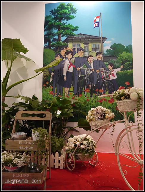 GF3-來自紅花坡原畫展-010.jpg