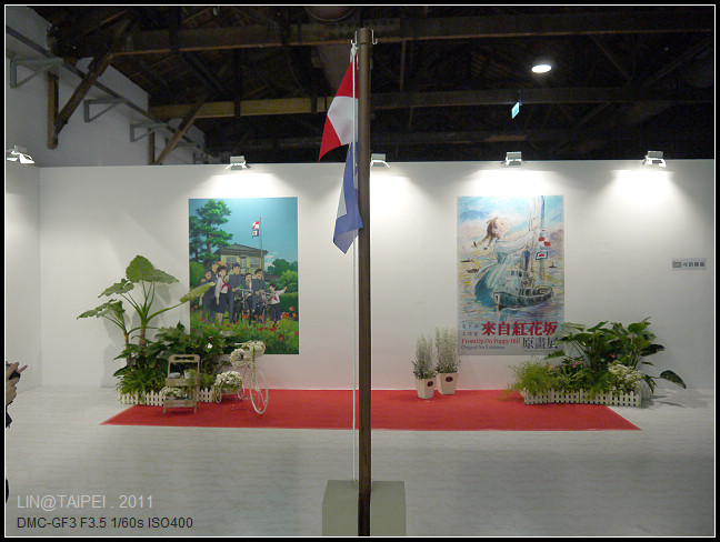 GF3-來自紅花坡原畫展-016.jpg