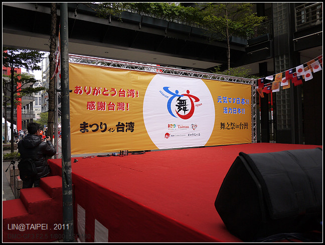 GF3-第9屆-祭典in台灣-001.jpg