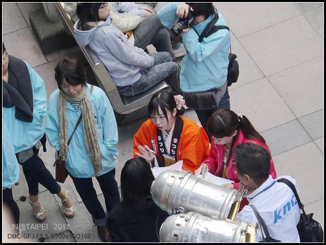 GF3-第9屆-祭典in台灣-008.jpg