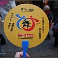 GF3-第9屆-祭典in台灣-011.jpg