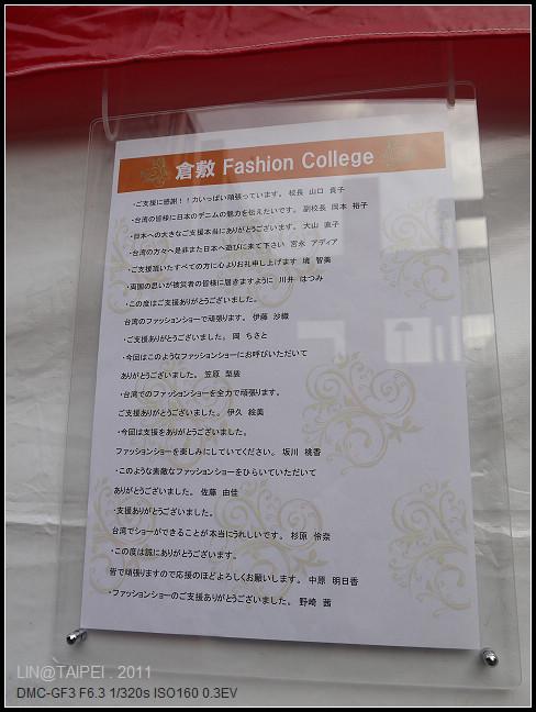 GF3-第9屆-祭典in台灣-012.jpg