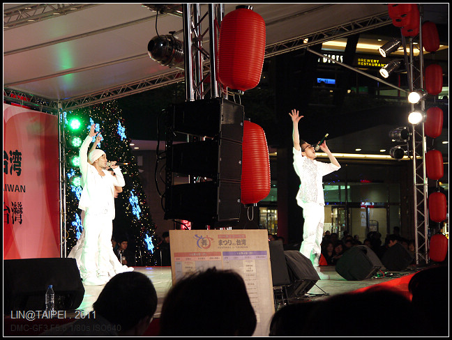 GF3-第9屆-祭典in台灣-014.jpg