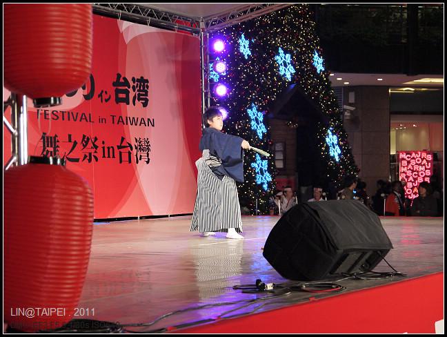 GF3-第9屆-祭典in台灣-017.jpg