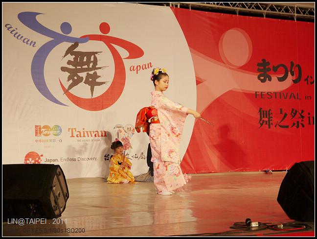 GF3-第9屆-祭典in台灣-018.jpg