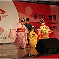 GF3-第9屆-祭典in台灣-019.jpg