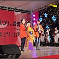 GF3-第9屆-祭典in台灣-020.jpg