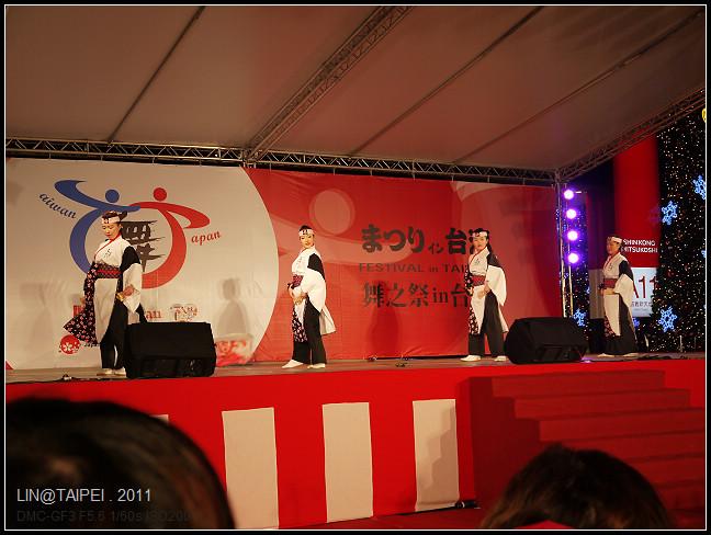 GF3-第9屆-祭典in台灣-021.jpg