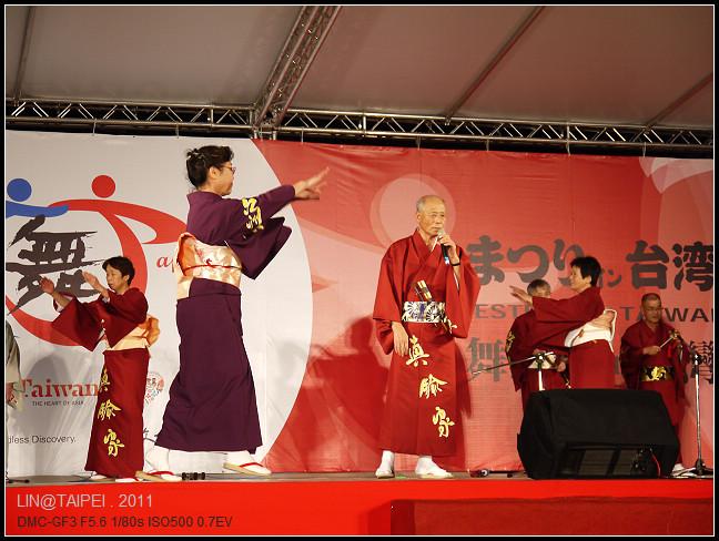 GF3-第9屆-祭典in台灣-023.jpg