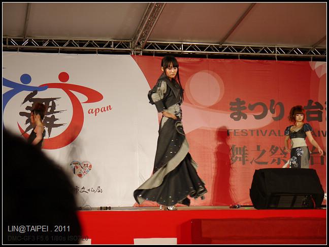 GF3-第9屆-祭典in台灣-026.jpg