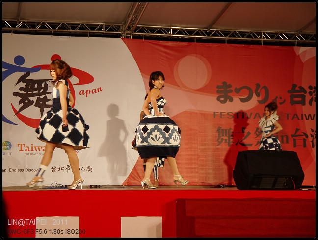 GF3-第9屆-祭典in台灣-028.jpg