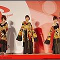 GF3-第9屆-祭典in台灣-029.jpg